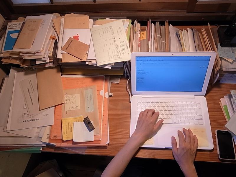 経理のデスクトップ。
