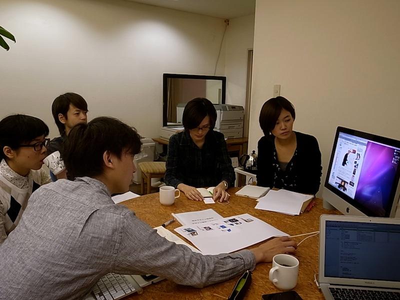 研究生5人組。