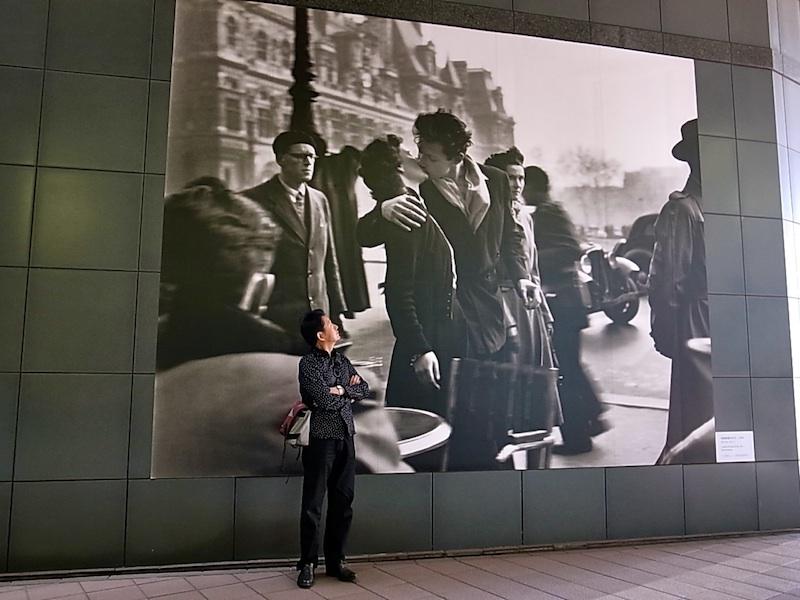 東京写真美術館へ。