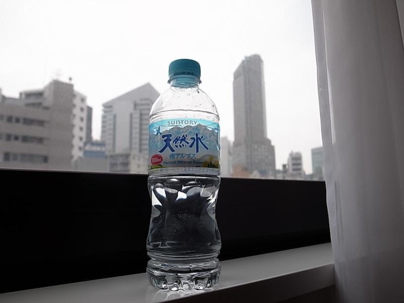 都会は渇く。