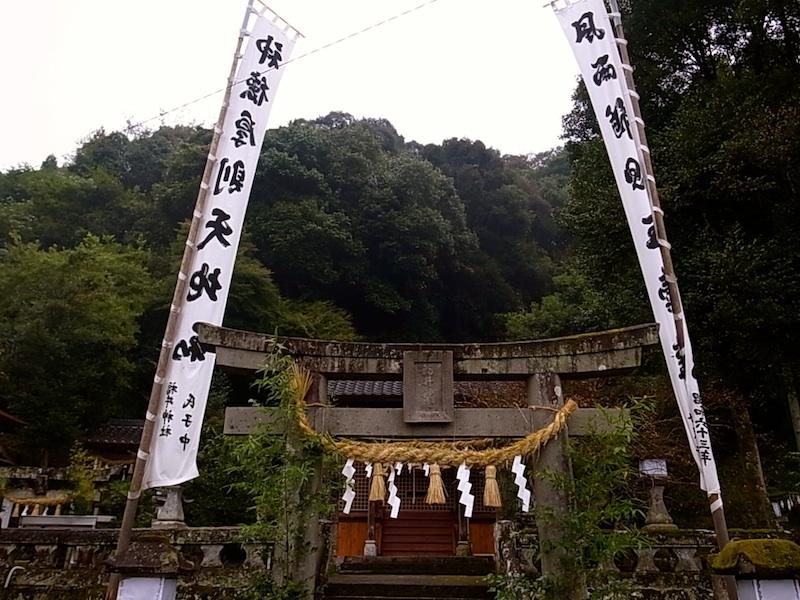 宝珠山福井神社。