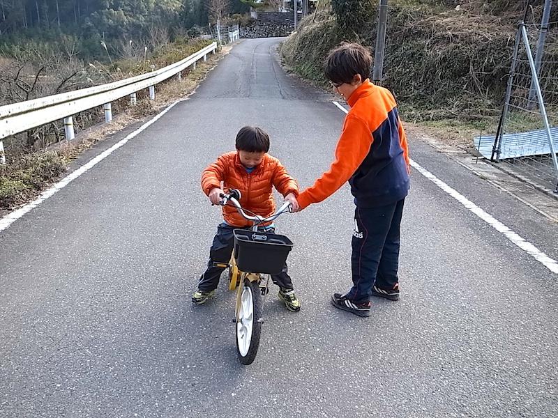 お次は自転車。