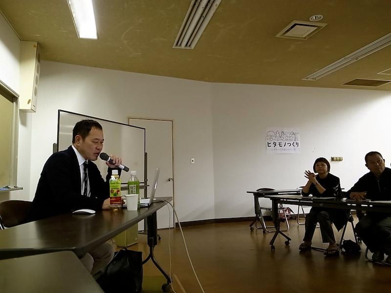 富田光浩氏。