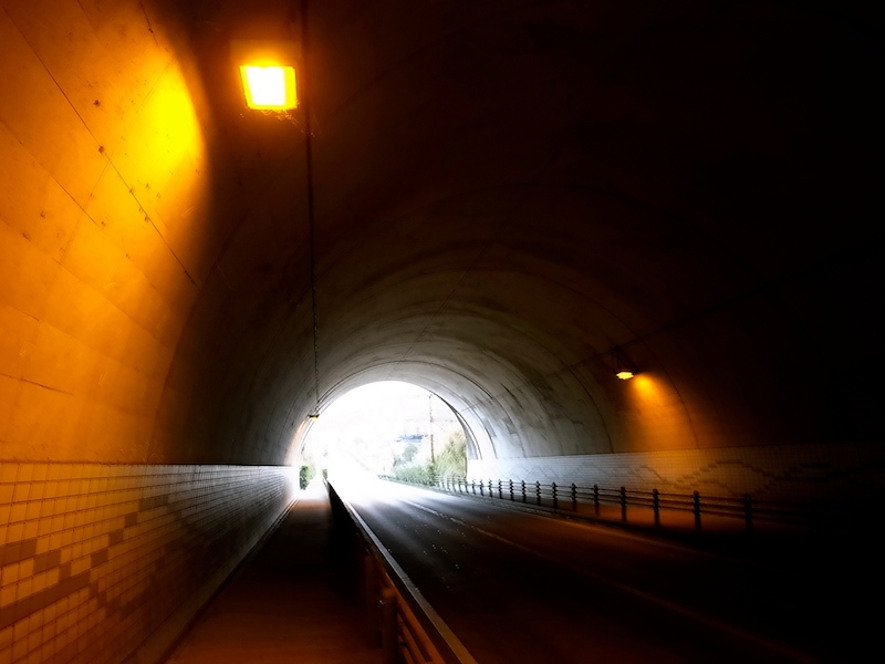 トンネルを抜けると。